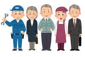 働く人たちのイラスト(高齢者) | かわいいフリー素材集 いらすとや